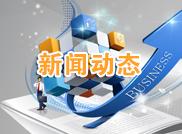 安康网站建设