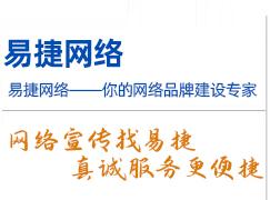 龙8娱乐网络公司