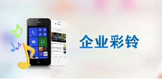 亿博平台客服网站建设