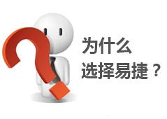 安康政府网站建设