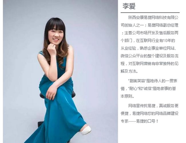 """恭賀易捷網絡副總經理李愛女士榮獲""""巾幗建功標兵""""稱"""