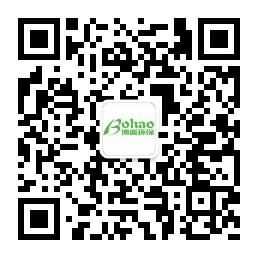 祝贺beplay客户端博灏环保微信公众平台上线