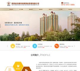 龙8娱乐市恒阳物业管理有限公司