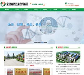 龙8娱乐金泰药业有限公司