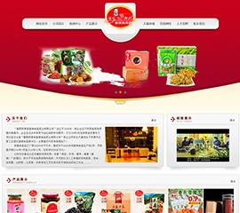 龙8娱乐市曾哥陕南香富硒食品菜业有限公司