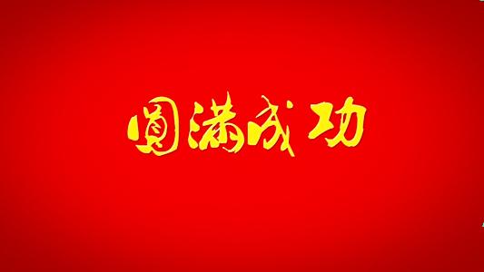 """播报:易捷网络助力汉滨区第八届""""十佳青年""""网络投票活动!"""